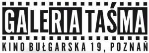 logo kina